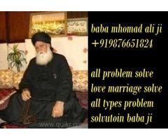girl boy vashikaran spell muslim +919876651824